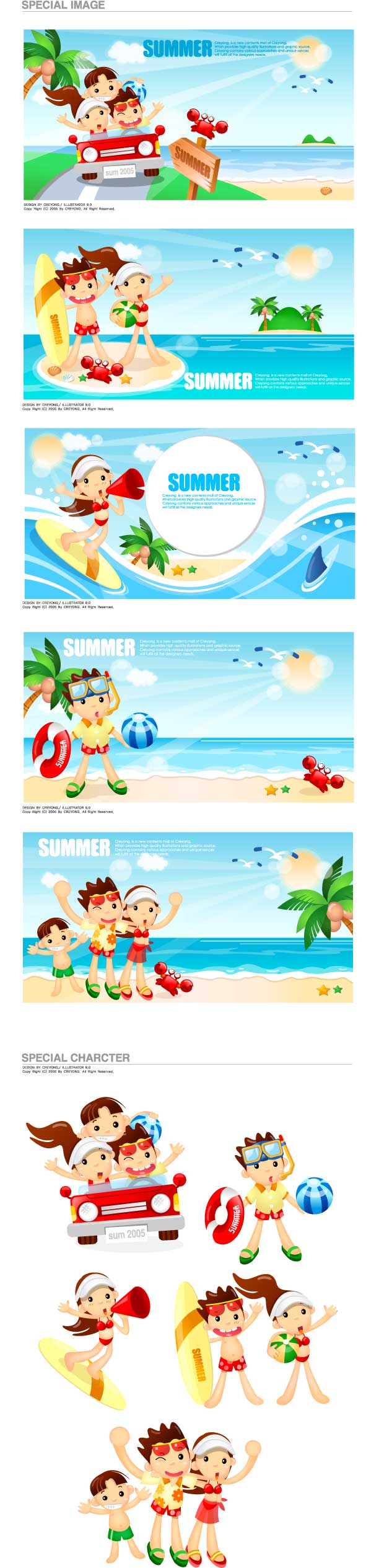 free vector Vector cartoon clip boys and girls at the beach